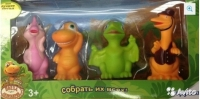 Набор резиновых героев поезд динозавров