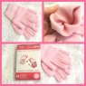 Силиконовые гелевые SPA перчатки розовые