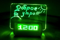 Светящиеся LED часы будильник с доской для записей