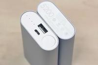 Внешний аккумулятор power bank xiaomi 5200