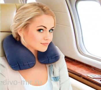 Подушка для путешествий travel pillow (Тревел Пилл