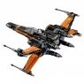 Конструктор lele 79209 истребитель Пробуждение силы 735 деталей